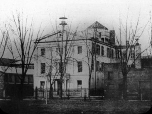 photograph of Central High School