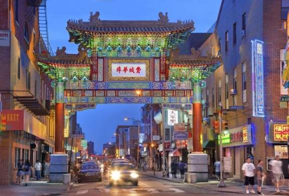 Photograph of Chinatown Friendship Gate in Chinatown, Philadelphia