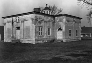 photograph of Fort Mifflin's commandat's house