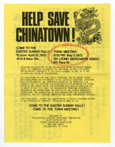 Flyer printed by the Philadelphia Chinatown Development Corporation to advertise a rally to discuss planned city projects.