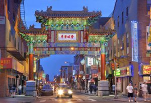 a color photograph of the Friendship Gate in Chinatown.